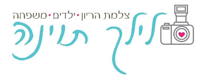 לוגו לילך תוינה בכרטיס ביקור דיגיטלי